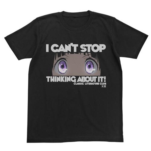 氷菓/氷菓/わたし、気になります!Tシャツ