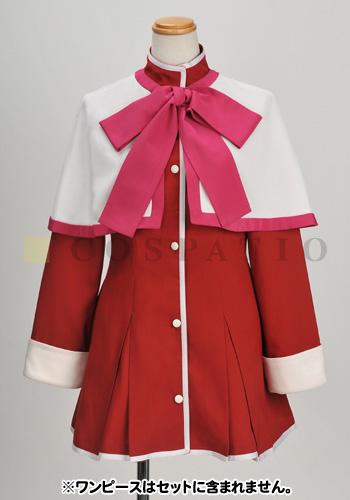 Kanon/Kanon/KANON 制服リニューアル 2年ケープ赤