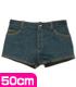 FAR101【50cmドール用】50デニムホットパンツ
