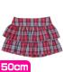 AZONE/50 Collection/FAR100【50cmドール用】50フリルティアードスカート