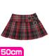 AZONE/50 Collection/FAR099【50cmドール用】50サイドベルトプリーツスカート