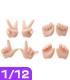 AZONE/ピコニーモ/PCA003 ピコニーモD手首セットA 肌色