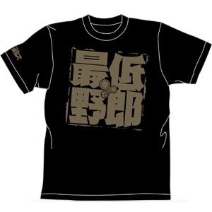 装甲騎兵ボトムズ/装甲騎兵ボトムズ/最低野郎Tシャツ