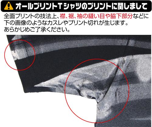 ソードアート・オンライン/ソードアート・オンライン/アスナTシャツ