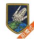 ガンダム シリーズ/機動戦士ガンダム/一週間戦争従軍章脱着式ワッペン