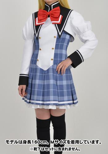 D.C. ダ・カーポ/D.C.III~ダ・カーポIII~/王立ロンドン魔法学園 本科女子制服セット