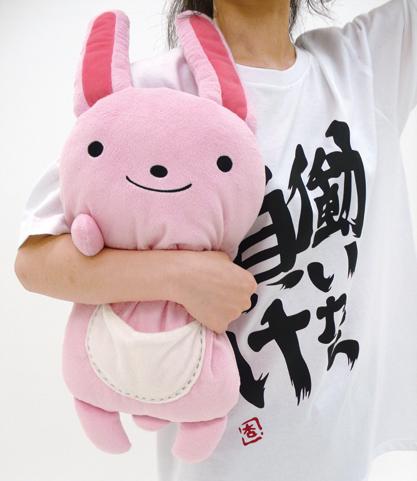 THE IDOLM@STER/アイドルマスター シンデレラガールズ/杏のうさぎぬいぐるみ