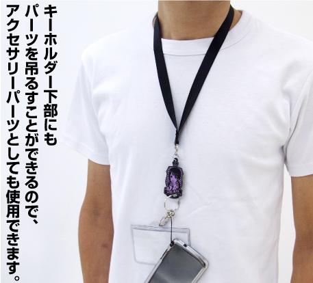 TARI TARI/TARI TARI/沖田紗羽エンブレムキーホルダー