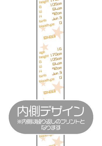THE IDOLM@STER/アイドルマスター シンデレラガールズ/及川雫ストラップ