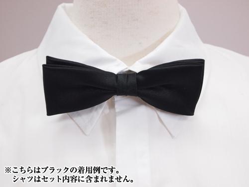 メーカーオリジナル/COSPATIOセレクト商品/蝶ネクタイ