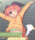 ラジオCD 「ほめられてのびるらじおZ」 vol.4