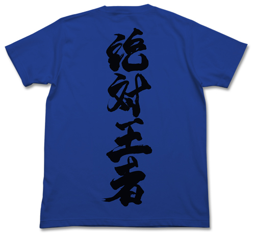 遊☆戯☆王/遊☆戯☆王5D's/ジャックTシャツ