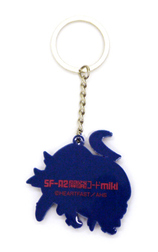 SF-A2 開発コード miki/SF-A2 開発コード miki/SF-A2 開発コード miki つままれキーホルダー