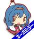 ゆるゆり/ゆるゆり♪♪/古谷向日葵つままれストラップ