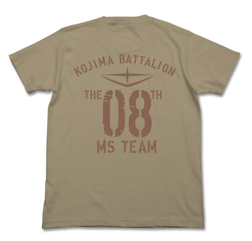 ガンダム/機動戦士ガンダム第08MS小隊/第08MS小隊Tシャツ
