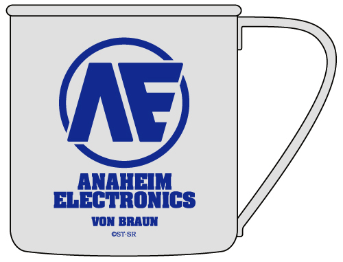 ガンダム/機動戦士Zガンダム/アナハイムエレクトロニクスステンレスマグカップ