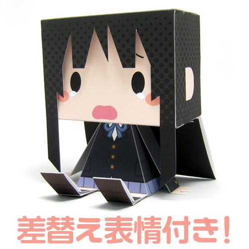 けいおん!/映画「けいおん!」/グラフィグ187 秋山澪 冬服ver.