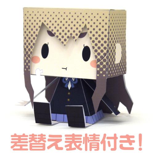 けいおん!/映画「けいおん!」/グラフィグ188 琴吹紬 冬服ver.