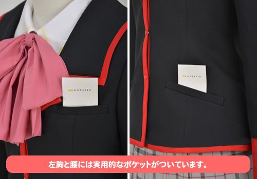 リトルバスターズ!/リトルバスターズ!/リトルバスターズ!女子制服 ジャケットセット(アニメVer.)