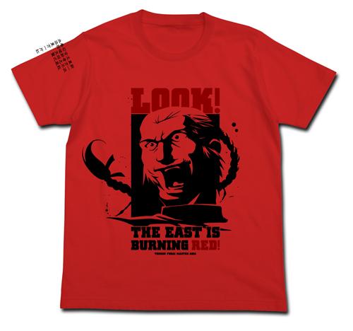 ガンダム/機動武闘伝Gガンダム/東方は赤く燃えている!Tシャツ