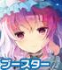 ChaosTCG ブースターパック 「OS:東方混沌符 -妖々篇-」