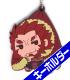 Fate/Fate/Zero/★限定★征服王ライダー甚平