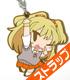 THE IDOLM@STER/アイドルマスター シンデレラガールズ/城ヶ崎莉嘉つままれキーホルダー