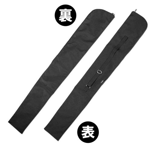 メーカーオリジナル/COSPATIOセレクト商品/摸造刀収納袋(大)