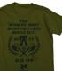 最も量産されたMSTシャツ