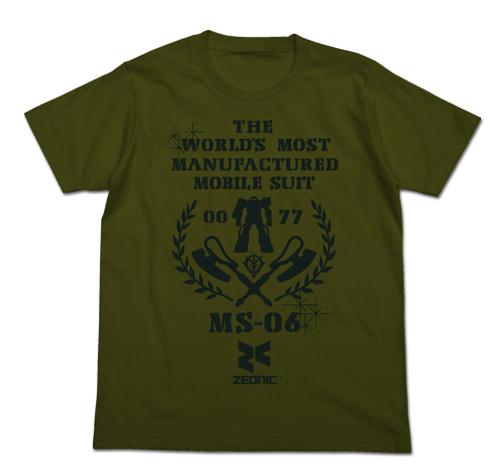 ガンダム/機動戦士ガンダム/最も量産されたMSTシャツ