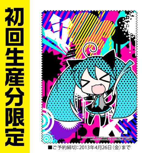 初音ミク/初音ミク/★限定★猫ミククリーナークロス