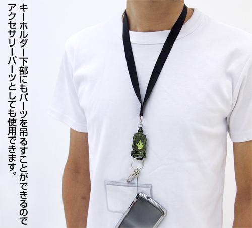 花咲くいろは/花咲くいろは HOME SWEET HOME/和倉結名エンブレムキーホルダー