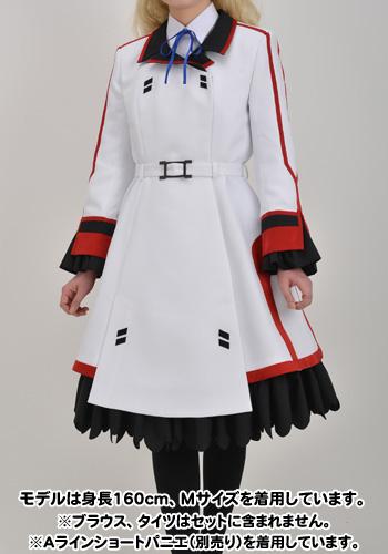 IS <インフィニット・ストラトス>/IS <インフィニット・ストラトス>/IS学園女子制服 リブート版 セシリア・オルコットVer.