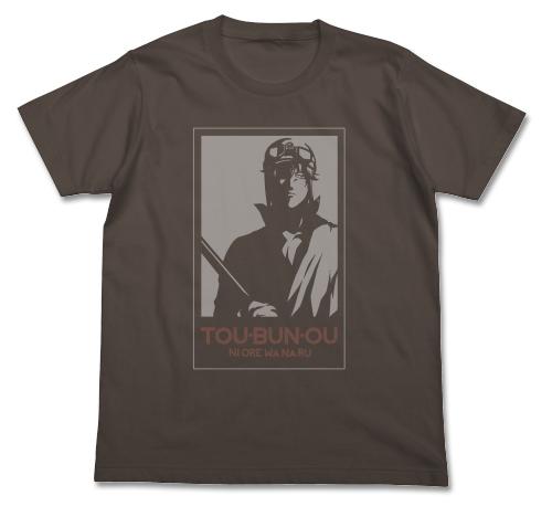 銀魂/銀魂/糖分王Tシャツ