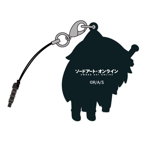 ソードアート・オンライン/ソードアート・オンライン/キリトつままれストラップ