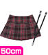AZONE/50 Collection/FAR141【50cmドール用】50サスペンダー付プリーツスカート