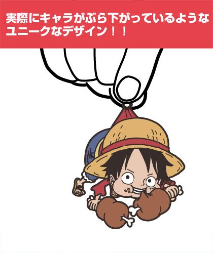 ONE PIECE/ワンピース/ルフィつままれキーホルダー