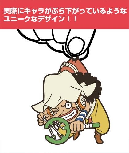 ONE PIECE/ワンピース/ウソップつままれストラップ