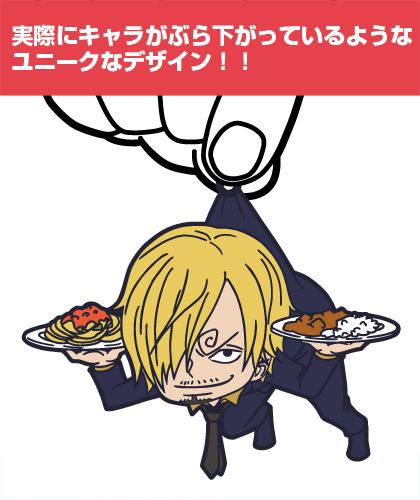 ONE PIECE/ワンピース/サンジつままれストラップ
