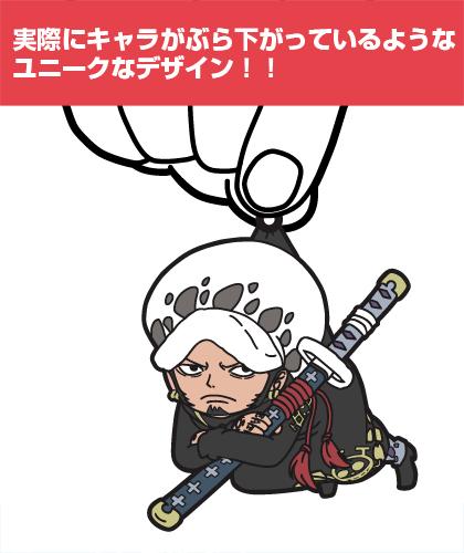 ONE PIECE/ワンピース/トラファルガー・ローつままれストラップ