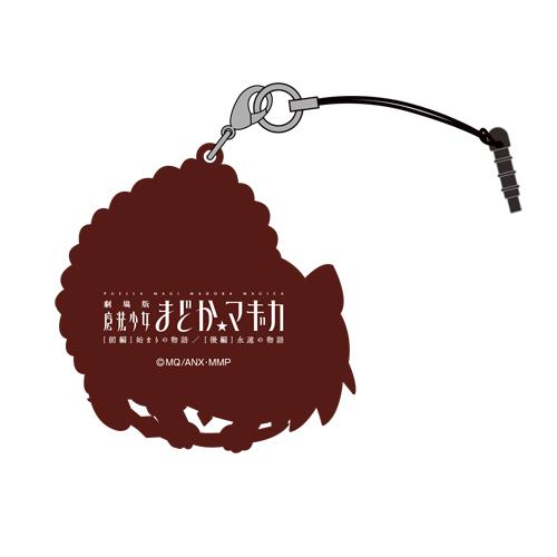 魔法少女まどか☆マギカ/劇場版 魔法少女まどか☆マギカ/鹿目まどかつままれストラップ