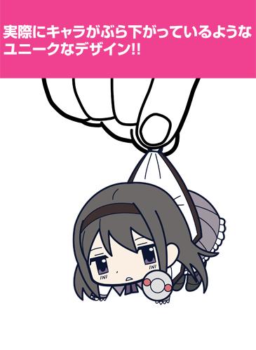 魔法少女まどか☆マギカ/劇場版 魔法少女まどか☆マギカ/暁美ほむらつままれストラップ