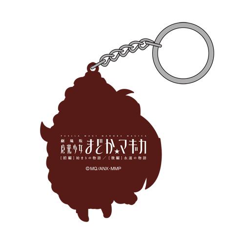 魔法少女まどか☆マギカ/劇場版 魔法少女まどか☆マギカ/佐倉杏子つままれキーホルダー