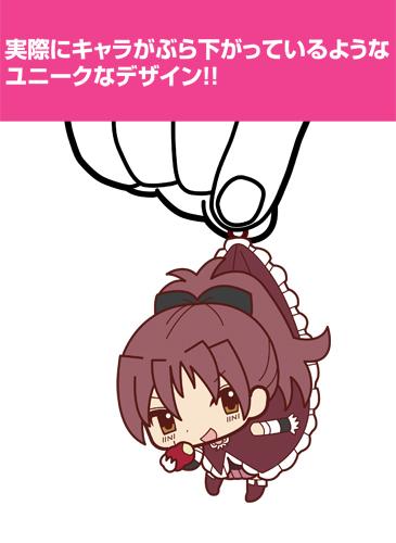 魔法少女まどか☆マギカ/劇場版 魔法少女まどか☆マギカ/佐倉杏子つままれストラップ
