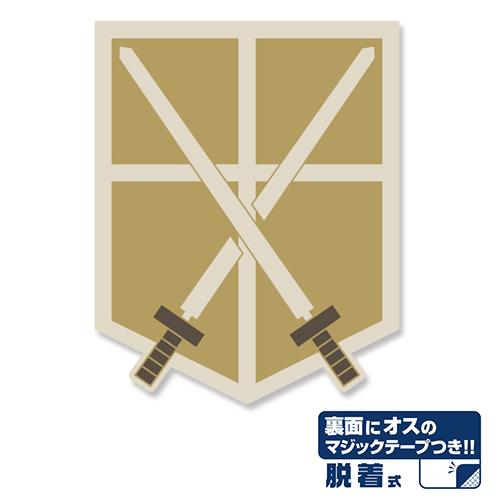進撃の巨人/進撃の巨人/訓練兵団脱着式ワッペン
