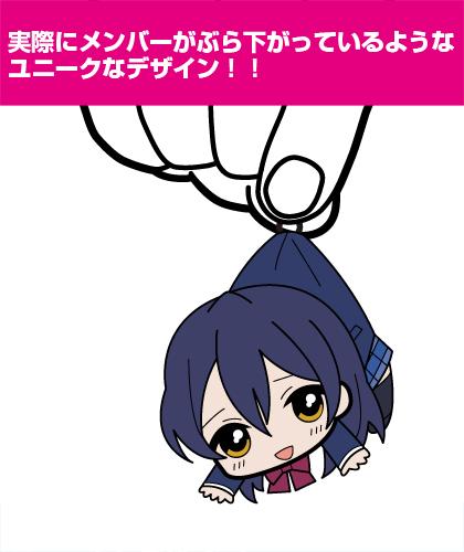 ラブライブ!/ラブライブ!/園田海未つままれキーホルダー