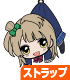 ラブライブ!/ラブライブ!/矢澤にこ・南ことり・東條希グラス
