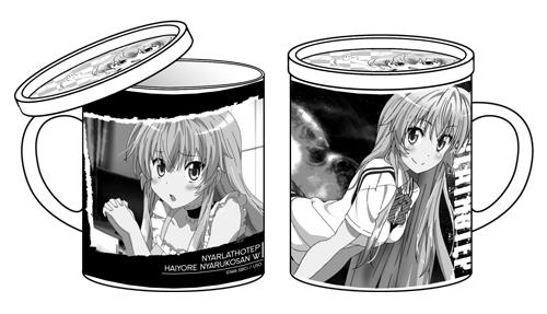 這いよれ!ニャル子さん/這いよれ!ニャル子さんW/ニャル子フタつきマグカップ