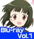 ★GEE!特典付★きんいろモザイク Vol.1【Blu-ray】