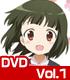 ★GEE!特典付★きんいろモザイク Vol.1【DVD】